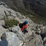 Peñón Grande, Sierra Arana